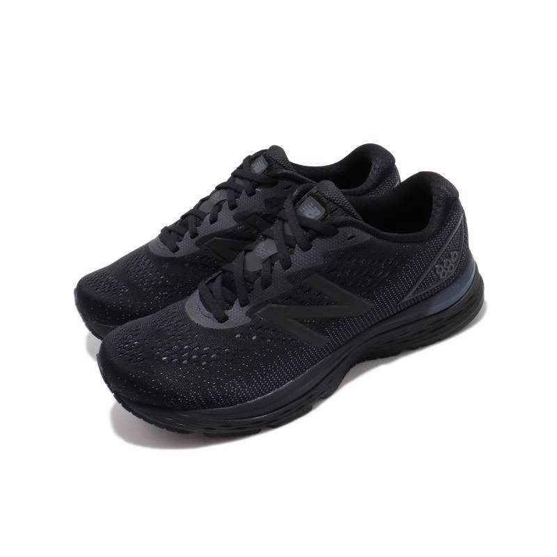 new balance hommes or