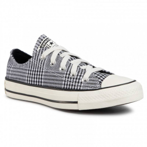 Baskets Coverse All Star Chuck Taylor - Gris - 568897C