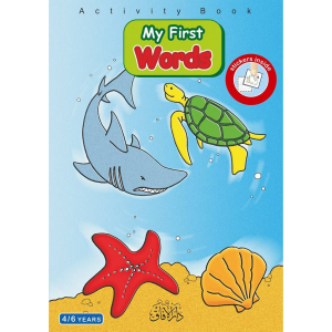 My First Word - Anglais
